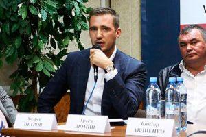 Зато вместе с этими активами (гостиницей и спорткомплексом) Нисанов и Илиев приобрели и нового влиятельного партнера — брата тульского губернатора Алексея Дюмина Артема