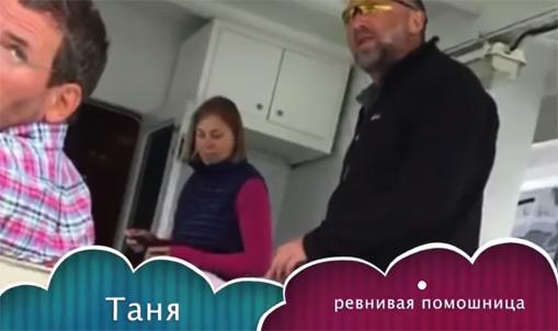 Сутенер Татьяна Монэгэн и Олег Дерипаска на его яхте